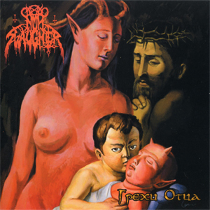 NUNSLAUGHTER : Sins of Father