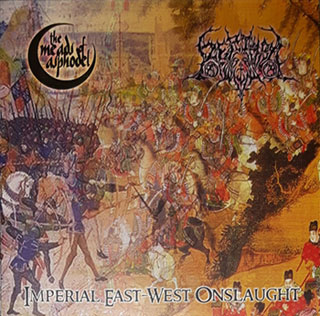 THE MEADS OF ASPHODEL / RERTHO : Imperial East-West Onslaught